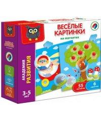 Игра настольная магнитная Веселые картинки (рус)  VT 5422-02 (12) Vladi Toys