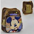 Рюкзак школьный N 00205 (30) Микки Маус 2 отделения, 4 кармана, спинка ортопедическая