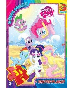 Пазлы 70 эл.  G-Toys   My little PONY  MLP 006 (62) +постер
