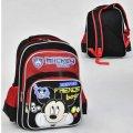 Рюкзак школьный N 00199 (30) 3 кармана