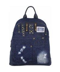 Рюкзак №5122-1 Синий