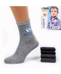 """Носки для мальчика """"Алия"""" С/49-2"""