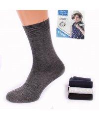 """Носки для мальчика """"Алия"""" однотонные"""