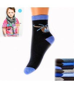 """Носки для мальчика """" Малыш """" С/165"""
