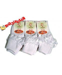 Детские носки Турция