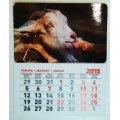 """Календарик на магните """" Овца """""""