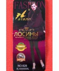 """Женские лосины с начёсом """" Nataln """" #828"""