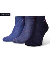 """Низкие мужские носки """" Tommy Hilfiger """" МК/Шт"""